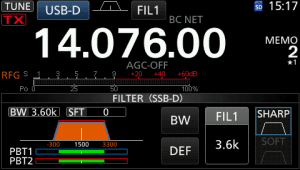 Icom IC-7300 specifications screenshot