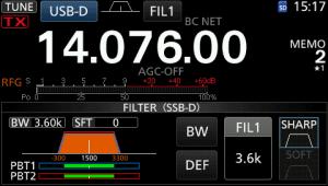 Icom IC-7300 specifications screenshot