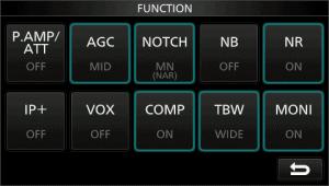 icom ic-7300 screen