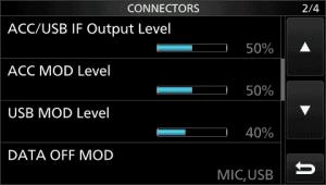 icom 7300 screen captures